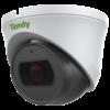 Tiandy TC-C35SS Spec- I5 E A 2.8-12mm 5MP Starlight Motorized Camera-1