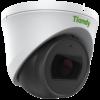 Tiandy TC-C35SS Spec- I5 E A 2.8-12mm 5MP Starlight Motorized Camera-3