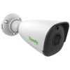 TC-C32JS Spec I5 E 2.8mm Tiandy 2MP Starlight IR Bullet CCTV Camera - Left Side View