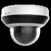 PTZ-N2404I-DE3 (C) HiLook 4MP 4X IP PTZ Camera - Side View
