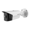 DS-2CD2T45G0P-I Hikvision