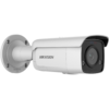 DS-2CD2T46G2-ISUSL Hikvision