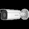 DS-2CD2T86G2-ISU-SL Hikvision