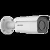 DS-2CD2T87G2-L Hikvision